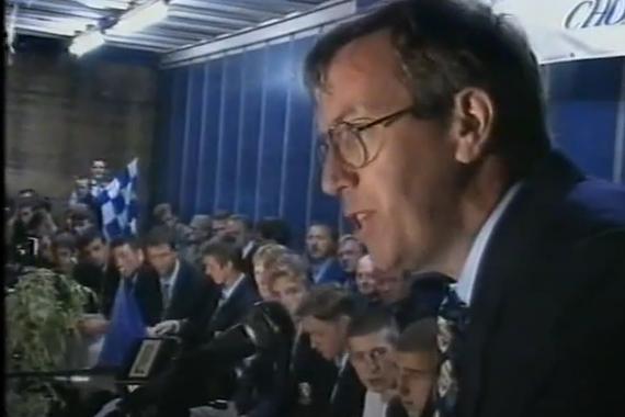 'Blast from the Past': All-Ireland Minor Champions 1997